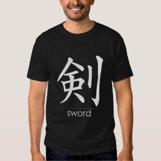 Blanco del kanji de la espada • Camiseta oscura Remeras