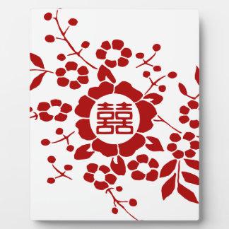 Blanco • Flores de corte de papel • Felicidad dobl Placas De Madera