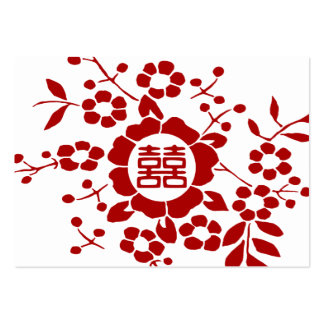 Blanco • Flores de corte de papel • Felicidad dobl Tarjetas Personales