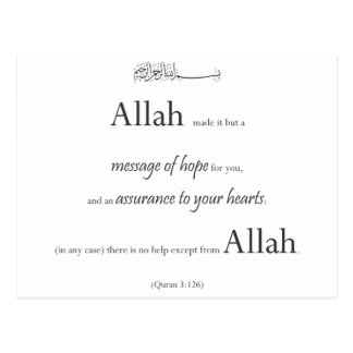 Blanco negro musulmán del Quran de Koran del error Tarjeta Postal