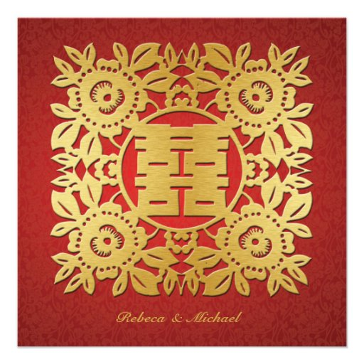 Blank chinese double happiness wedding invitation 525 for Blank chinese wedding invitations