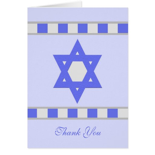Blank Jewish Sympathy Thank You Note Card