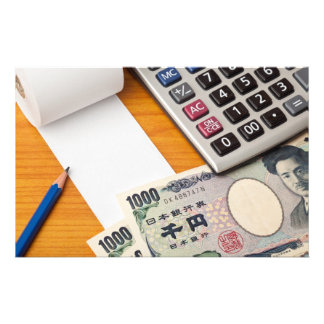 Blank list with Yen and calculator Stationery
