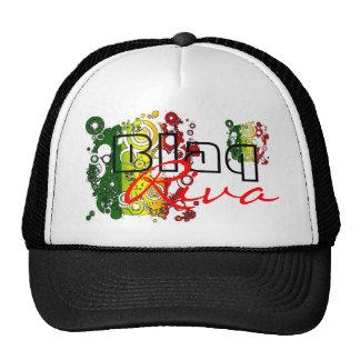 BlaqRiva BR Hat