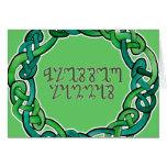 Blessed Lammas; Green Theban Script and Knotwork