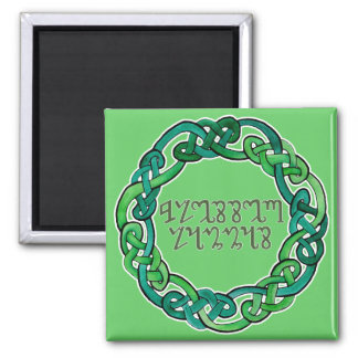 Blessed Lammas; Green Theban Script and Knotwork 2 Inch Square Magnet