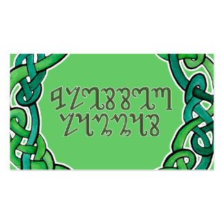 Blessed Lammas; Green Theban Script and Knotwork Business Card Templates