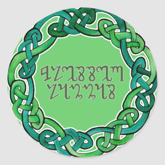Blessed Lammas; Green Theban Script and Knotwork Classic Round Sticker