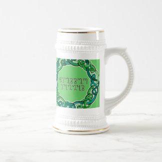 Blessed Lammas; Green Theban Script and Knotwork 18 Oz Beer Stein