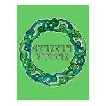 Blessed Lammas; Green Theban Script and Knotwork Postcard