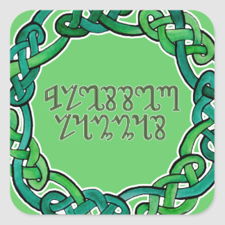 Blessed Lammas; Green Theban Script and Knotwork Square Sticker