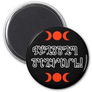 Blessed Samhain; Black Theban Script 2 Inch Round Magnet