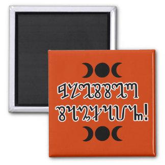 Blessed Samhain; Black Theban Script 2 Inch Square Magnet