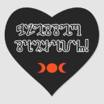 Blessed Samhain; Black Theban Script Heart Sticker