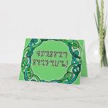 Blessed Samhain; Green Theban script Card