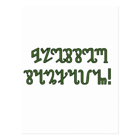 Blessed Samhain; Green Theban script Postcard