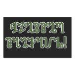 Blessed Samhain; Green Theban script Rectangular Sticker