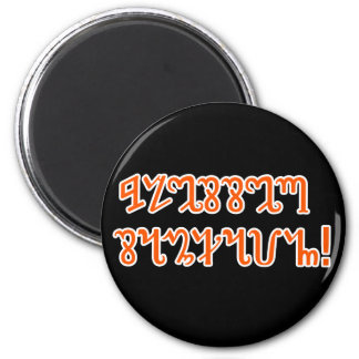 Blessed Samhain; Orange Theban Script 2 Inch Round Magnet