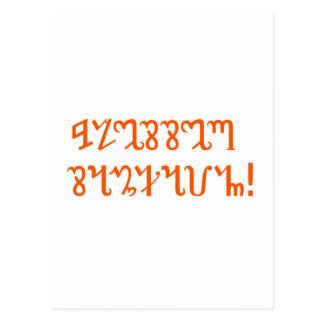 Blessed Samhain; Orange Theban Script Postcard