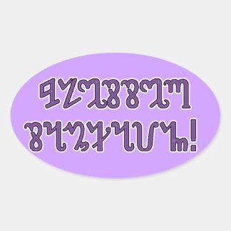 Blessed Samhain; Purple Theban Script Oval Sticker