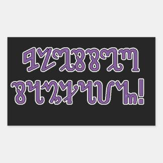 Blessed Samhain; Purple Theban Script Rectangular Sticker