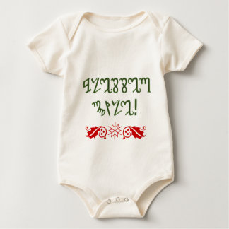 Blessed Yule; Green Theban Baby Bodysuit