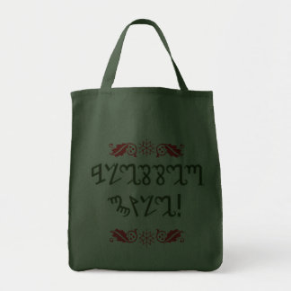 Blessed Yule; Green Theban Grocery Tote Bag