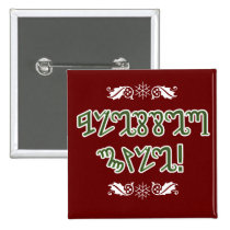 Blessed Yule; Green Theban Buttons