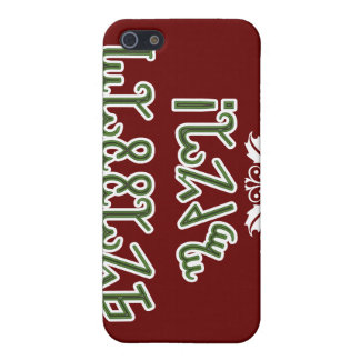 Blessed Yule; Green Theban Cover For iPhone 5