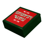 """""""Blessed Yule"""" Green Theban Gift Box"""