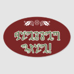 Blessed Yule; Green Theban Oval Sticker