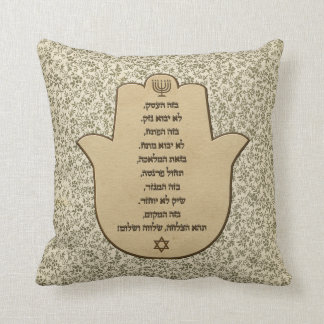 Blessing for Business in Hebrew Pillow