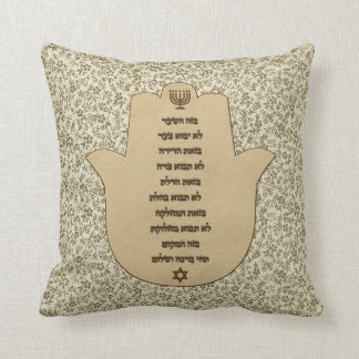 Blessing for the Home in Hebrew Pillow