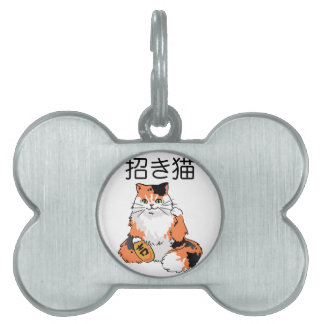 Blessings And Purrs Pet ID Tag