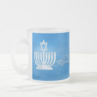 Blessings of the Menorah Frosted Glass Coffee Mug