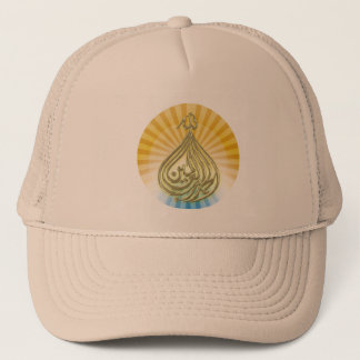 Blessings.. Trucker Hat