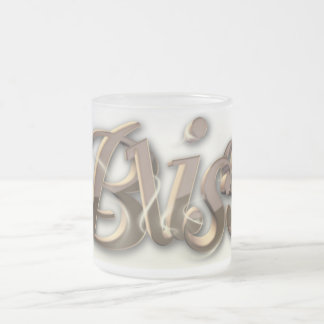 Bliss Frosted Glass Coffee Mug