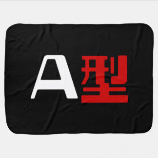 Blood Group A Japanese Kanji Baby Blanket