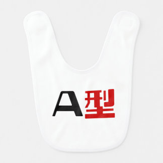 Blood Group A Japanese Kanji Bib