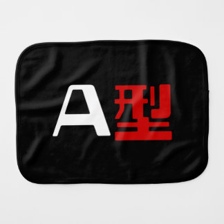 Blood Group A Japanese Kanji Burp Cloth