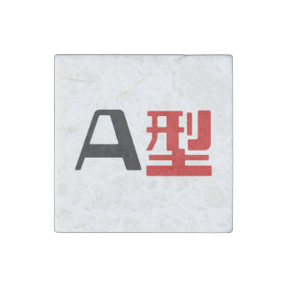 Blood Group A Japanese Kanji Stone Magnet