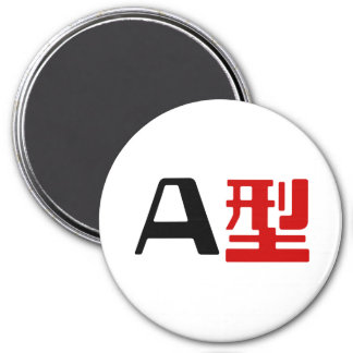 Blood Group A Japanese Kanji Refrigerator Magnets