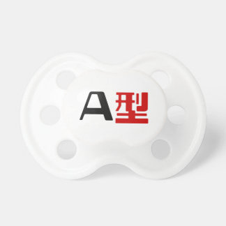 Blood Group A Japanese Kanji Pacifier