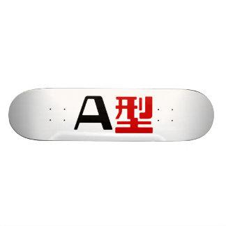 Blood Group A Japanese Kanji Skateboard