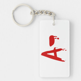 Blood Group A- Negative #Horror Hospital Keychain