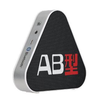 Blood Group AB Japanese Kanji Bluetooth Speaker
