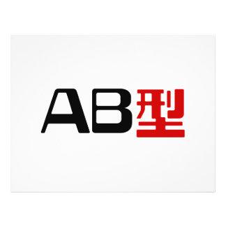 Blood Group AB Japanese Kanji Flyer