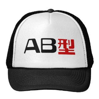 Blood Group AB Japanese Kanji Trucker Hat