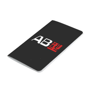 Blood Group AB Japanese Kanji Journal