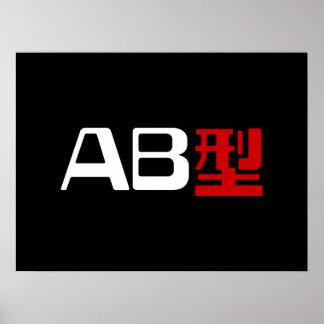 Blood Group AB Japanese Kanji Poster